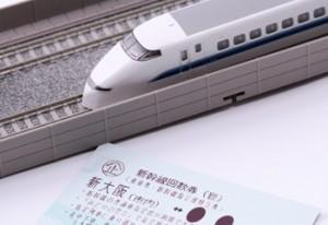 shop新幹線 新大阪発