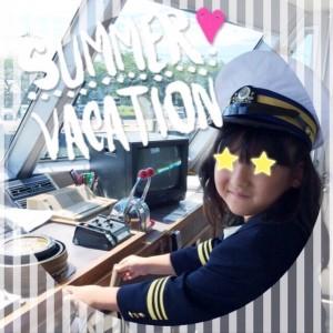 こども船長体験(多景島回遊ツアー)