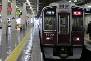 IMG阪急電車 特急河原町