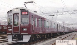 IMG阪急電車編成