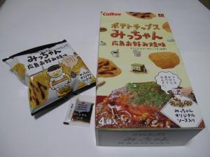 お好み焼きポテトチップスみっちゃん
