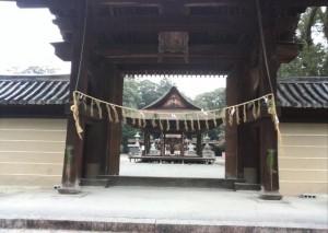 taiho jinjya