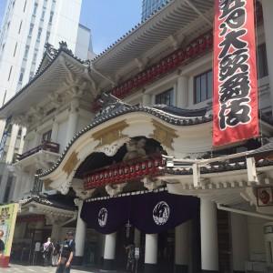 歌舞伎座外