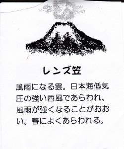 IMG_20160906_0009