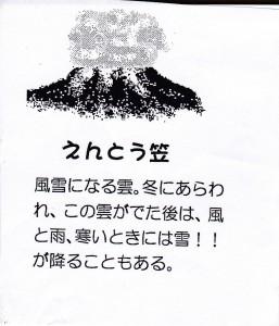 IMG_20160906_0010