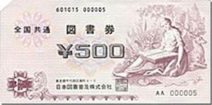 Tosho04