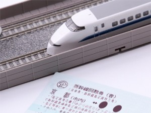 shop新幹線 京都発