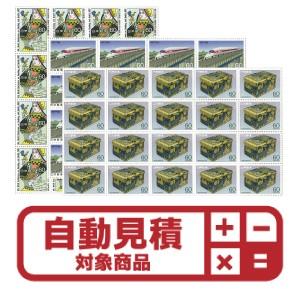 記念切手/旧柄通常切手シート(400円~450円) 予約限定買取価格