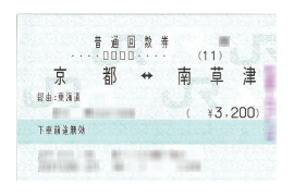 JR在来線京都南草津