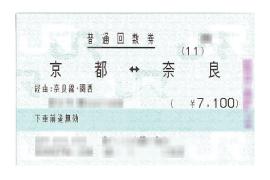 JR在来線京都奈良