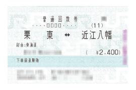 JR在来線栗東近江八幡