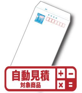 ミニレター(郵便書簡)63円  予約限定買取価格